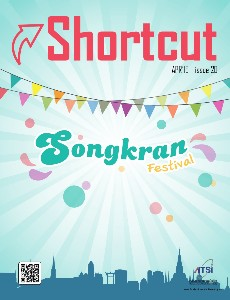 Shortcut Apr 15 issue 20