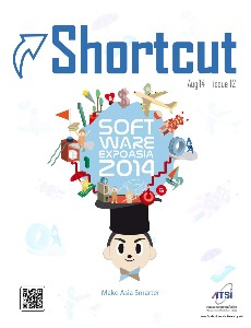 The Short cut issue 2 2014 interactive