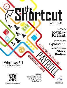 The Short cut issue 4 2013