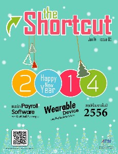 The Short cut issue 5 2014