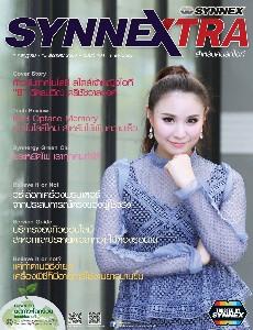 Synnextra Vol 104 กรกฎาคม - สิงหาคม 2560