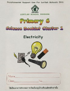 Primary6 Science Booklet Cluster1