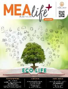 นิตยสาร-MEA-Life+-(ฉบับที่-8)