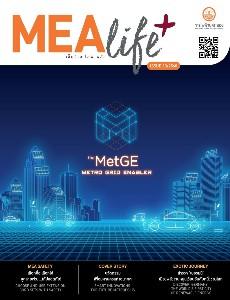นิตยสาร-MEA-life+-(ฉบับที่-13)