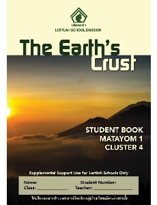 M1 Science Cluster 4 The Earth's Crust
