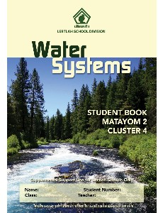 M2 Science Cluster 4 Water Systems