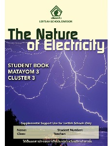 M3 Science Cluster 3 The Nature of Electricity